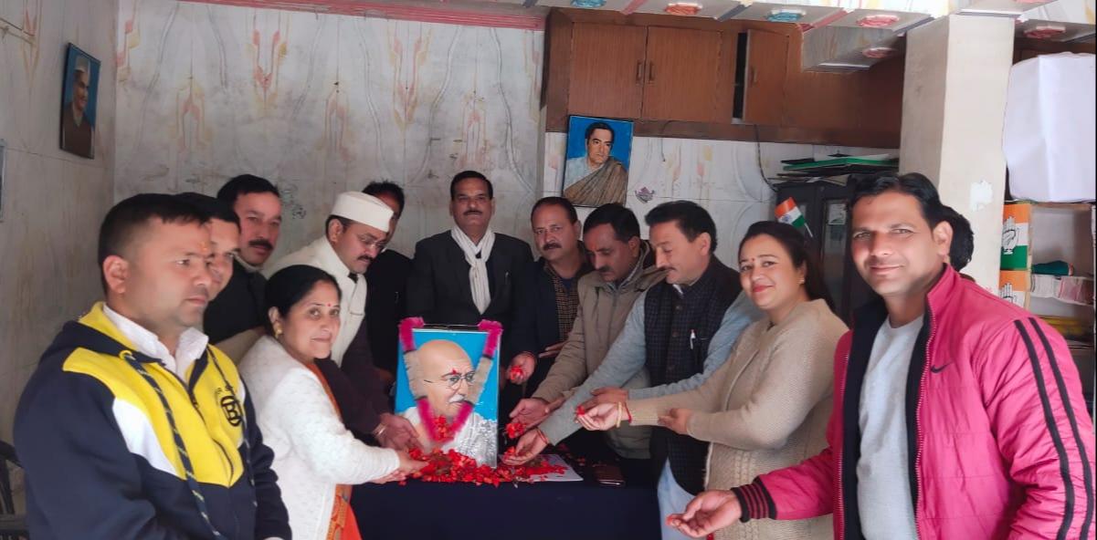 महात्मा गांधी जी की पुण्यतिथि पर कांग्रेस ने की गोष्ठी