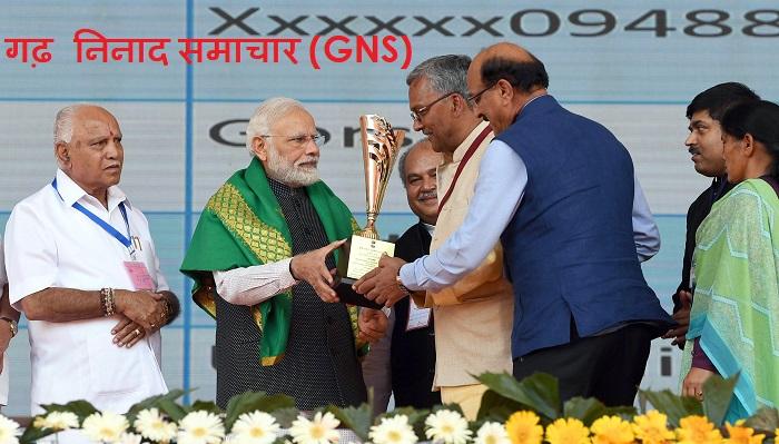 उत्तराखंड को मिला कृषि कर्मण पुरस्कार