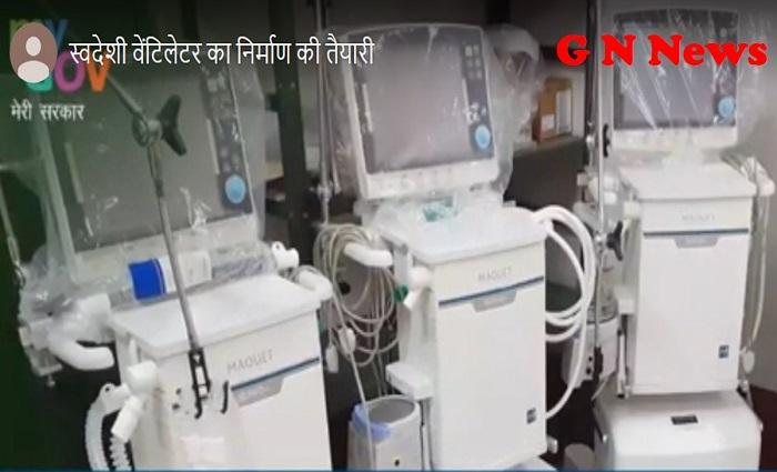 स्वदेशी वेंटिलेटर का निर्माण की तैयारी, IIT कानपुर द्वारा मॉडल विकसित