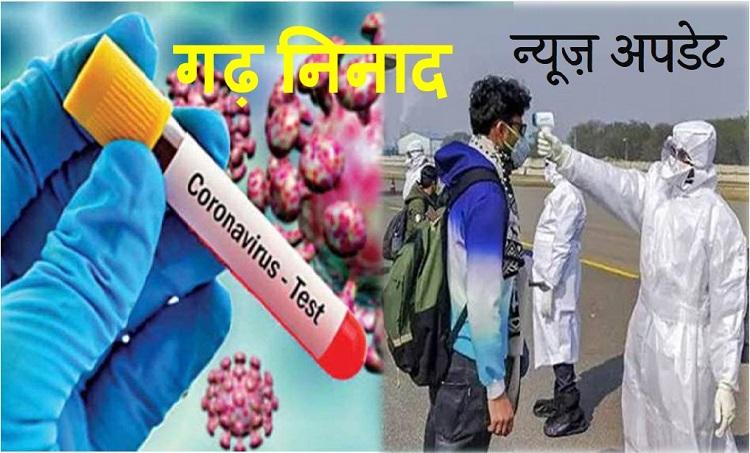 टिहरी जिले में आज मिले 52 कोरोना संक्रमित