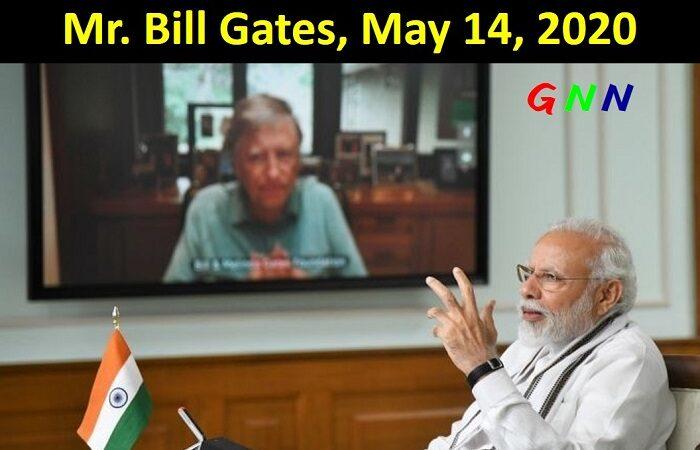 प्रधानमंत्री मोदी की बिल गेट्स से बातचीत