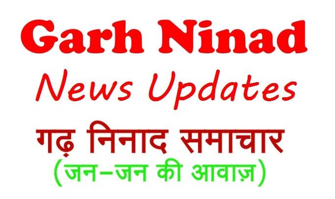 मुख्यमंत्री स्वरोजगार योजना के तहत 18 अगस्त को होगा साक्षात्कार