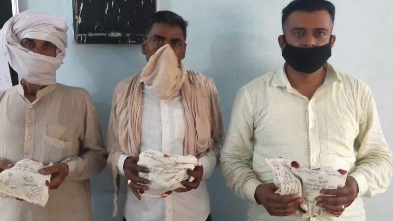 900 ग्राम अवैध चरस के साथ तीन अभियुक्तों को किया गिरफ्तार