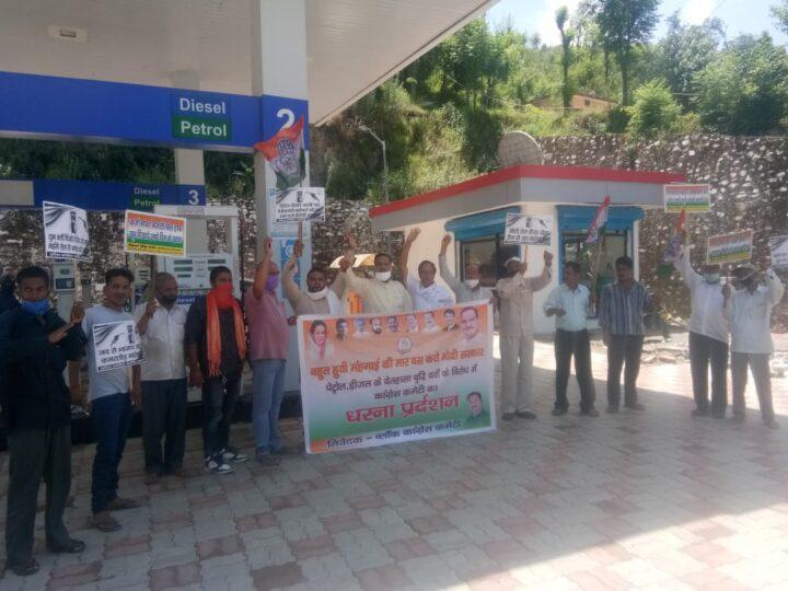 जिले के पेट्रोल पंपों पर धरना प्रदर्शन कर कांग्रेजनों ने जताया विरोध