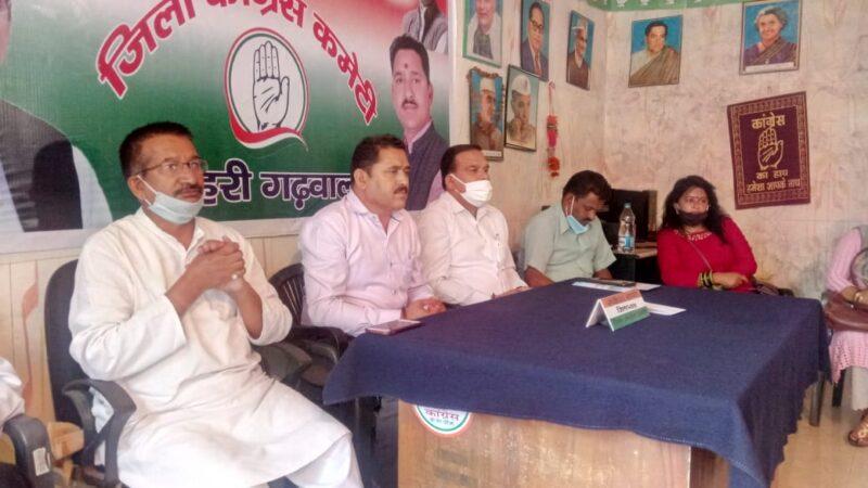 भाजपा राज में जनता त्रस्त और अधिकारी मस्त -किशोर