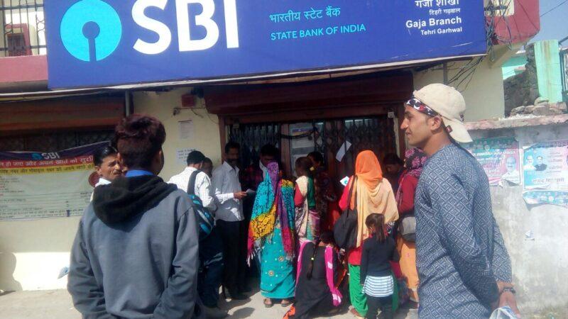 गजा मे राष्ट्रीय कृत बैंक की शाखा खोलने की मांग