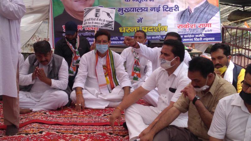महंगाई के विरोध में कांग्रेसजनों ने प्रीतम सिंह के नेतृत्व में किया धरना प्रदर्शन