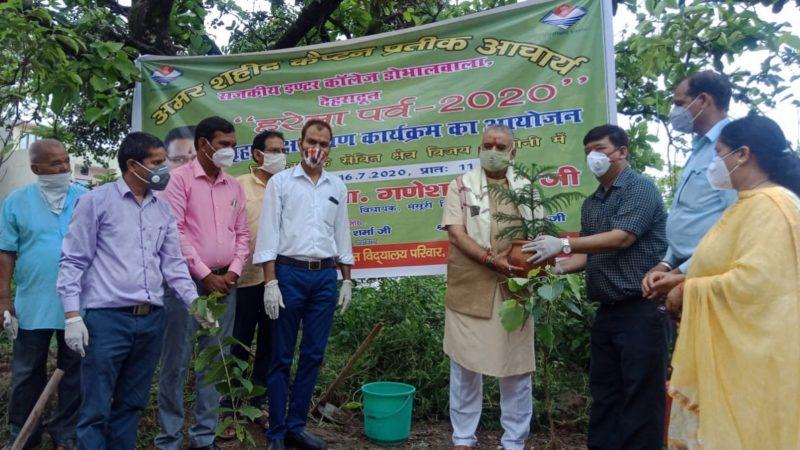 डोभालवाला कॉलेज द्वारा विधायक जोशी और मेयर उनियाल की उपस्थिति में वृक्षारोपण