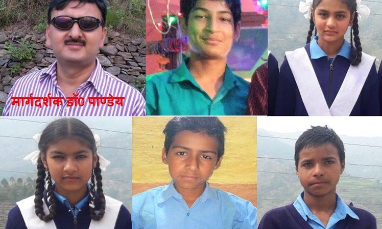 इण्टर काॅलेज हिंसरियाखाल से पाँच छात्र-छात्राओं का भारत सरकार की स्कालरशिप के लिए चयन