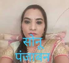 सेक्स रैकेट चलाने वाली गीता अरोड़ा उर्फ सोनू पंजाबन को 24 साल की सजा