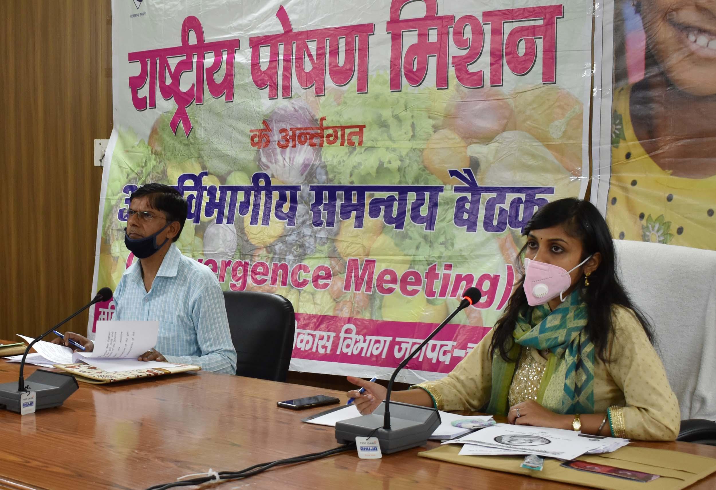 लिंग परीक्षण पर स्वास्थ्य विभाग को कडी कारवाई करने के निर्देश