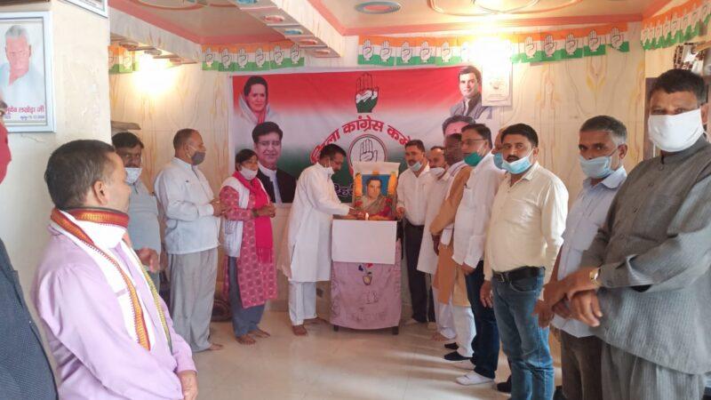 भारतरत्न स्व राजीव गांधी के जन्म दिवस पर गोष्ठि का अयोजन