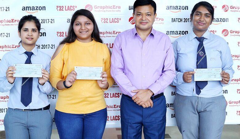 ग्राफिक एरा की तीन और छात्राओं का अमेजॉन में चयन, अध्यक्ष डॉ0 घनशाला द्वारा छात्राओं को 21-21 हजार रुपये का पुरस्कार