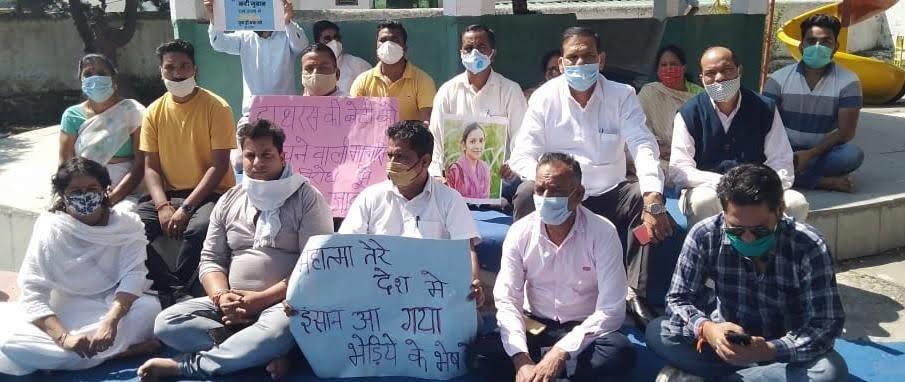 सामाजिक, राजनीतिक लोगों ने हाथरस की घटना के विरोध में जताया आक्रोश