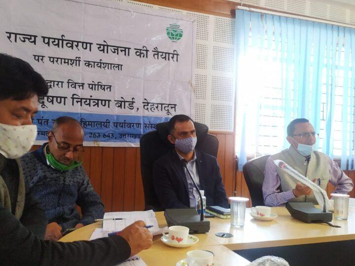 प्रभारी जिलाधिकारी आशीष भटगाई ने पर्यावरण प्रबंधन को लेकर अधिकारियों को एक माह के भीतर कार्ययोजना तैयार करने के दिए निर्देश