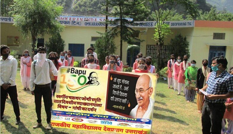 भारत की आत्मा गांवों में निवास करती है: डॉo मेंदोला