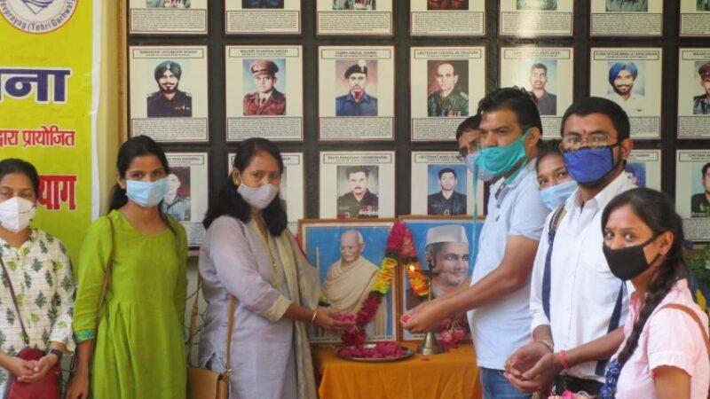 रामधुन के साथ गांधी का चिंतन सात दिवसीय व्याख्यानमाला का समापन