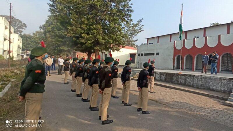 राजकीय स्नातकोत्तर महाविद्यालय कोटद्वार में 72वें गणतंत्र दिवस समारोह का आयोजन