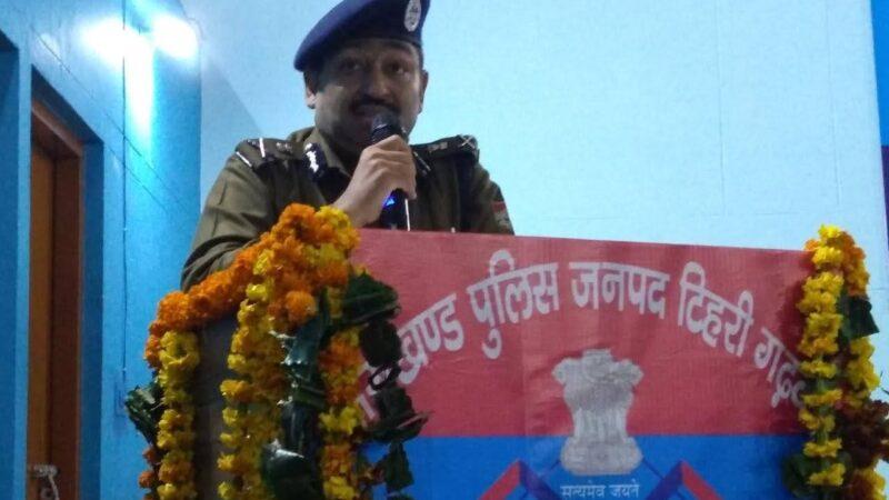 डीजीपी जन संवाद कार्यक्रम में जनता से हुए रूबरू, पुलिस सम्मेलन में दिए दिशा निर्देश