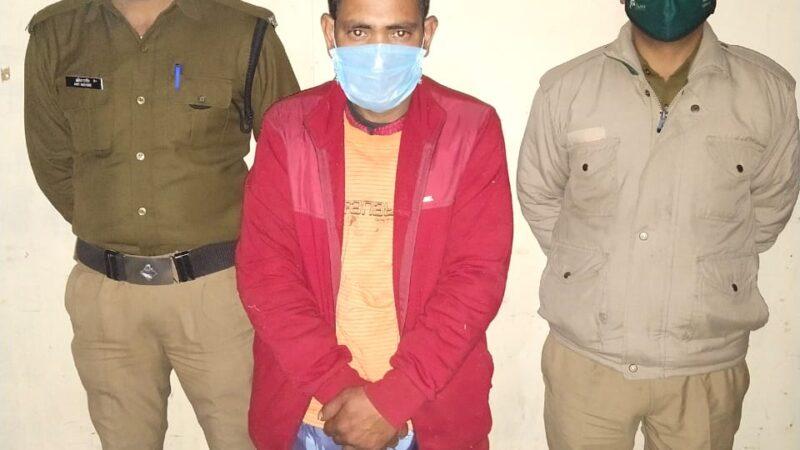 सनसनीखेज हत्याकांड: पत्नी के हत्यारे को पुलिस ने किया गिरफ्तार