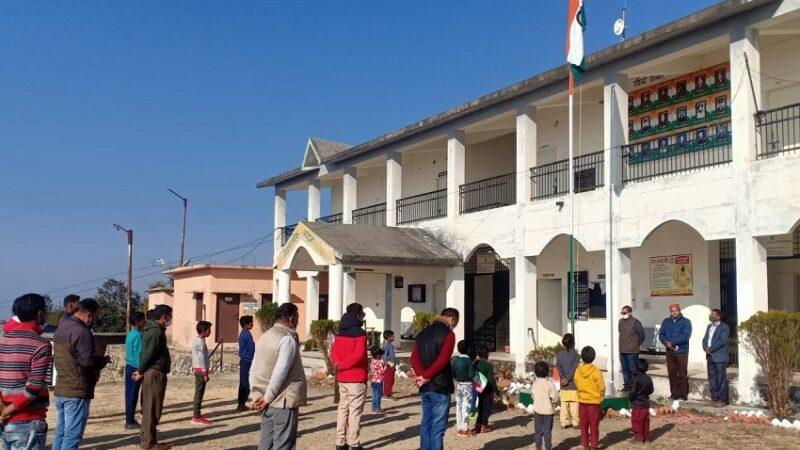 राजकीय महाविद्यालय चन्द्रबदनी में गणतन्त्र दिवस समारोह