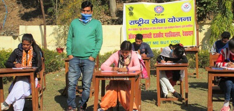 """महाविद्यालय देवप्रयाग में """"युवा भारत का भविष्य"""" विषय पर कार्यशाला एवं राज्य स्तरीय निबंध प्रतियोगिता का आयोजन"""