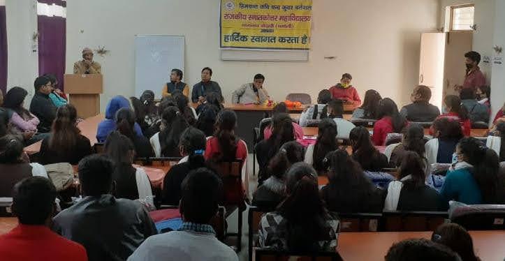 अंतरराष्ट्रीय मातृभाषा दिवस पर महाविद्यालय नागनाथ पोखरी में कार्यक्रम आयोजित
