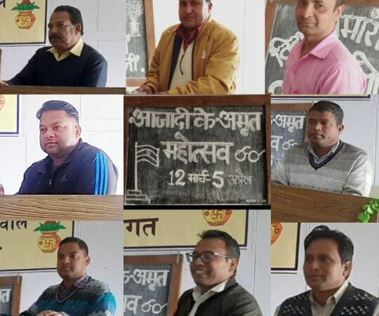 राजकीय महाविद्यालय अगरोड़ा में मनाया गया 'आजादी के अमृत महोत्सव'