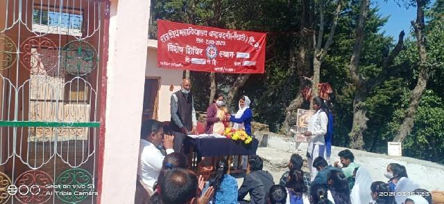 हुणकोट मंदिर नैखरी में 7 दिवसीय राष्ट्रीय सेवा योजना शिविर शुरू