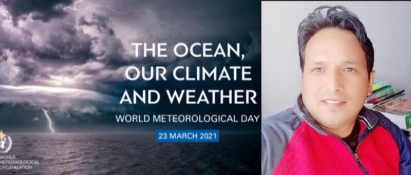 """मौसम में हो रहे बदलाव के प्रति आम नागरिकों को जागरूक करना """"विश्व मौसम विज्ञान दिवस"""" का मकसद है: भरत गिरी गोसाई"""
