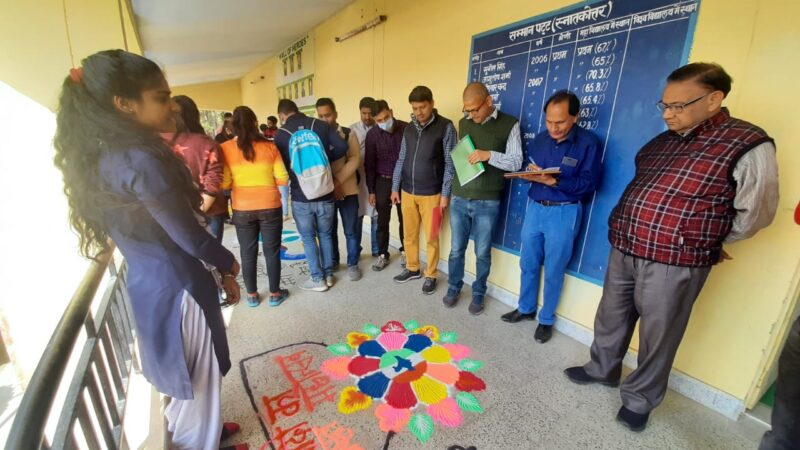जयहरीखाल महाविद्यालय में आजादी का अमृत महोत्सव कार्यक्रम आयोजित