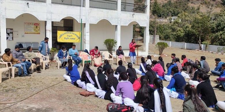 महिला दिवस के अवसर महाविद्यालय चंद्रबदनी (नौखरी) में गोष्ठी का आयोजन