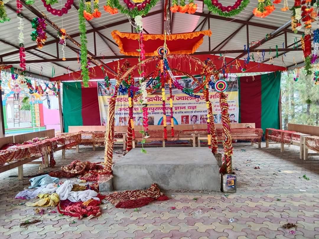 चैत्र नवरात्रि पर दुल्हन की तरह सजा ज्वालामुखी मंदिर, अष्टादश महापुराण कल (आज) से
