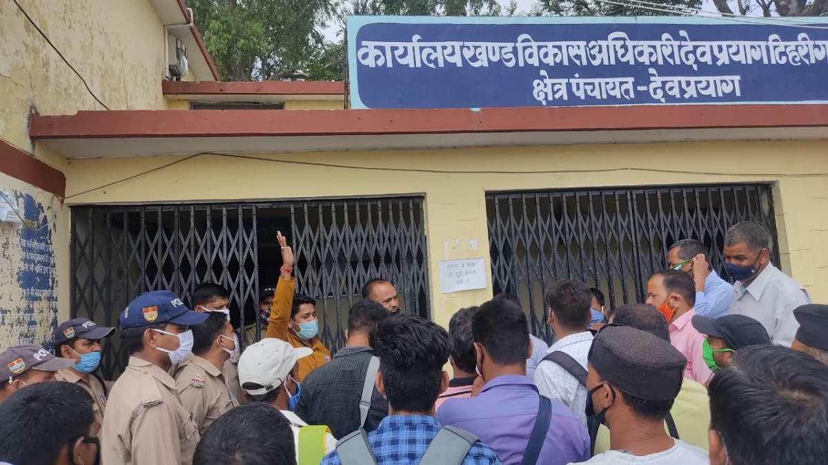 मांगों को लेकर देवप्रयाग व जाखणी धार ब्लॉक कार्यालयों पर प्रधानों ने जड़े ताले