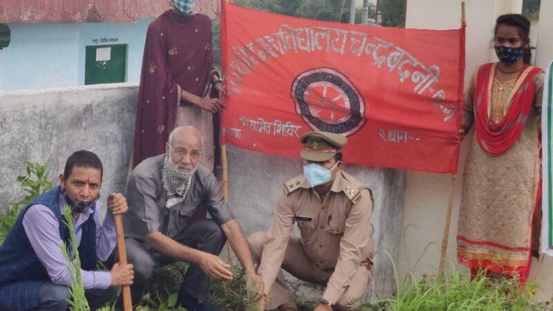 राजकीय महाविद्यालय नैखरी में NSS ने किया वृक्षारोपण