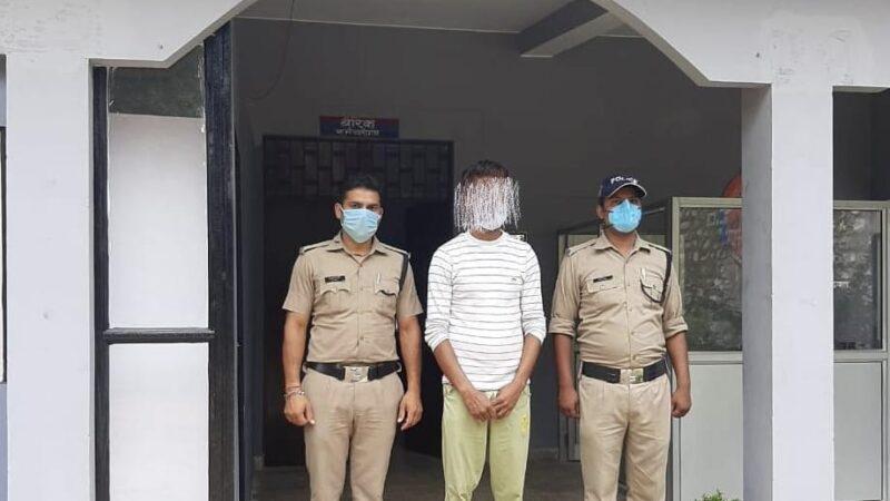 15 वर्षीय युवती के साथ दुष्कर्म का आरोपी गिरफ्तार
