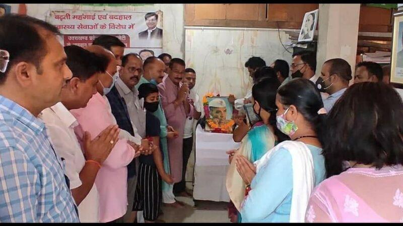 अमर शहीद श्रीदेव सुमन के बलिदान दिवस पर कांग्रेस ने भावपूर्ण स्मरण कर श्रद्धा सुमन किए अर्पित