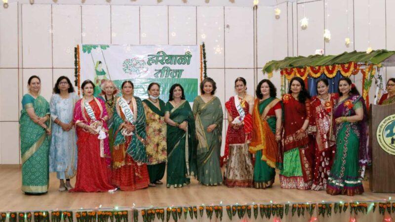 प्रीति सिंह बनी एफआरआई लेडीज क्लब तीज उत्सव की क्वीन