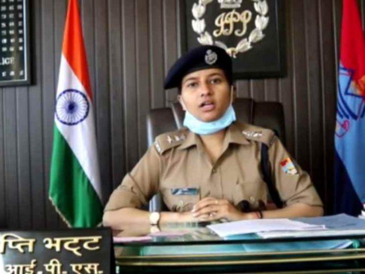 एसएसपी ने पुलिस अधिकारियों के दायित्वों में किया भारी फेरबदल