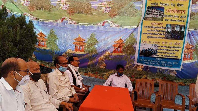 राजकीय अटल उत्कृष्ट इंटर कालेज गजा व अटल आदर्श इंटर कॉलेज नकोट में धूमधाम से मनाया प्रवेशोत्सव