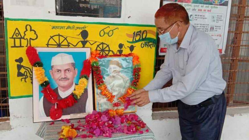 राष्ट्रपिता महात्मा गांधी व शास्त्री जयंती पर चलाया साफ सफाई अभियान