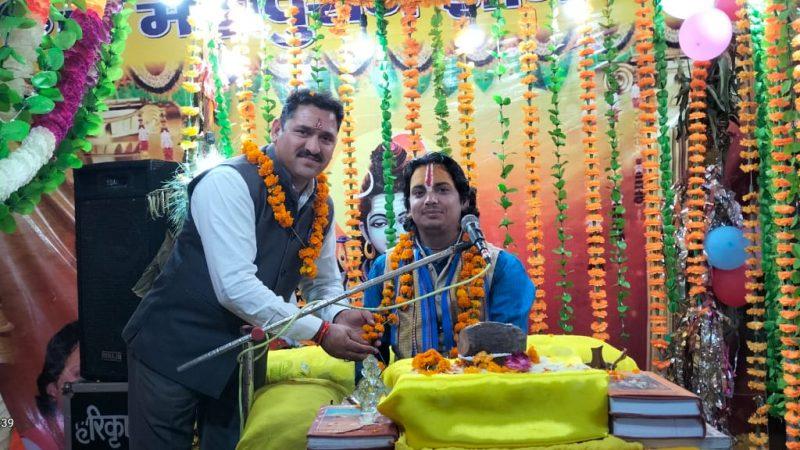 कथा और कथा वक्ताओं का धर्म और संस्कृति के संरक्षण में महत्वपूर्ण योगदान होता है- राकेश राणा